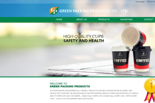 GREEN PACKING PRODUCTS