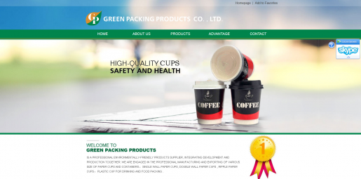 GREEN PACKING PRODUCTS--互诺科技